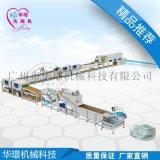 供應大型洗碗機流水線 廣東流水線洗碗機廠家直銷
