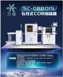 三創COB固晶機進口馬達導軌絲桿U盤SD卡專用固晶機