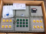 BXD53-4/32K100防爆動力配電箱