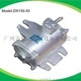 供應勤達ZF150-50附着式高頻振動器