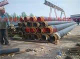山東聚氨酯預製保溫管dn377生產廠家專業定製