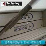 美國泰克羅伊Techalloy 208 ERNi-1純鎳焊絲
