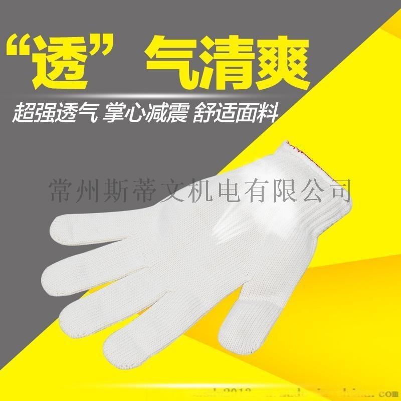 紗手套 勞保包郵防護防滑優質工作工人司機冬罩棉棉紗細紗線手套