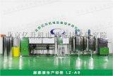北京億升機電設備技術研究院尿素液洗潔精生產設備