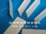 陶瓷塊  氧化鋯陶瓷切刀 陶瓷加工 陶瓷結構件