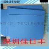 導熱矽膠片絕緣墊片矽膠片散熱矽膠片