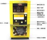 熱銷!DIKUP-自動咖啡機-自助咖啡機-網際網路咖啡機