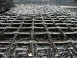 南京 不鏽鋼軋花網 不鏽鋼絲編織網 過濾篩網 金屬裝飾
