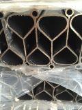 智慧晾衣架型材,晾衣杆型材,晾衣杆鋁材