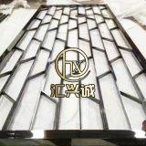 鄭州不鏽鋼屏風,歐式酒店屏風,匯興誠金屬製品