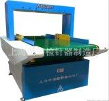 定製金屬檢針機 玩具箱包紙箱檢針器 流水線專用高探頭檢針機 鞋帽專用驗針機
