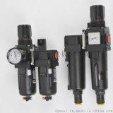 優耐AWF20 氣源處理元件 大流量調壓過濾器