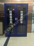 宏寶專業生產消防櫃消防安檢櫃廠家
