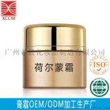 廣州護膚品oem廠加工精華乳液荷爾蒙面部按摩霜odm生產