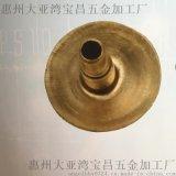 銅雞眼        銅衝壓件      銅墊片
