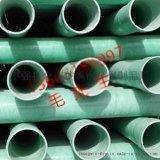 我廠生產優質優量玻璃鋼管道,玻璃鋼井管,玻璃鋼頂管,玻璃鋼壓力管