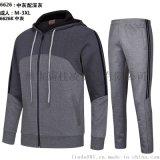 運動套裝長袖外套男秋冬季跑步服透氣健身外套夾克足球訓練服套裝6626