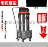 電瓶乾溼兩用工業吸塵器,電動小功率不鏽鋼吸塵器