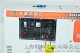 12kw靜音柴油發電機組報價