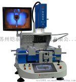 蘇州鎧泰裕KWDS-620型自動光學BGA返修臺