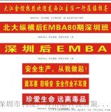 深圳彩色条幅广告横幅开张寿宴年会条幅红布竖幅定制