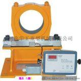 工廠直銷 現貨供應 QCX(12.5T-20T)型軸承座式超載限制器