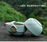 供應景德鎮-尚雲-旅行茶具