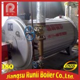 YYQW燃油(氣)立(臥)式有機熱載體爐 350KW燃油/氣導熱油鍋爐 工業專用節能高效鍋爐 舉報