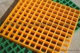 專業生產玻璃鋼格柵蓋板  塑模格柵平臺