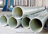 長期銷售DN175 玻璃鋼電纜管 玻璃鋼電纜保護管 玻璃鋼穿線管