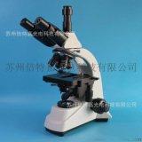 S500T型生物顯微鏡 生物鏡 三目生物顯微鏡 科研實驗室用生物鏡