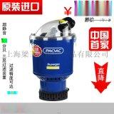 小型超靜音吸塵器,家用攜帶型吸塵器