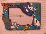 東莞工廠定製PVC軟膠相框,卡通滴膠相框