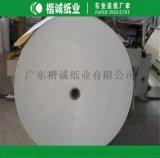 本色包裝淋膜紙 楷誠印刷淋膜紙廠家