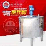 廣州電動不鏽鋼單層攪拌桶 攪拌機