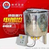 廣州南洋不鏽鋼煮豆電加熱夾層恆溫桶定製廠家