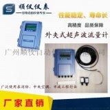 廣東超聲波流量計廠|廣東超聲波流量計公司