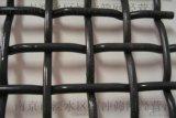 供應振動篩網 不鏽鋼振動篩網 蝕刻加工振動篩網