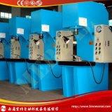 南通液壓機現貨YMT-41系列單柱校正壓裝液壓機
