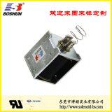 家用電器電磁鐵BS-1550-10