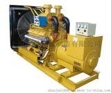 500kw乾能柴油發電機組