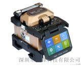 光纖熔接機  CETC-41 AV6481/AV6481B系列光纖熔接機
