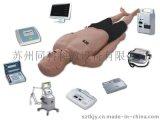 同科高智慧醫學綜合急救模擬系統