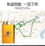 汽車GPS定位器 GPS定位廠家