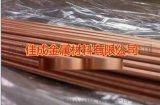 C14500碲銅棒
