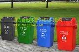 西安垃圾桶_陝西農村專用塑料240升垃圾箱廠家