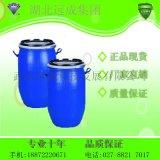 純正優質糖化酶 CAS:9032-08-0 價格低廉