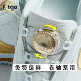 健步運動鞋快速旋轉鞋釦自動旋鈕鞋帶定製