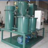 RZL-50液壓油專用淨油機