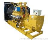 350kw乾能柴油發電機組